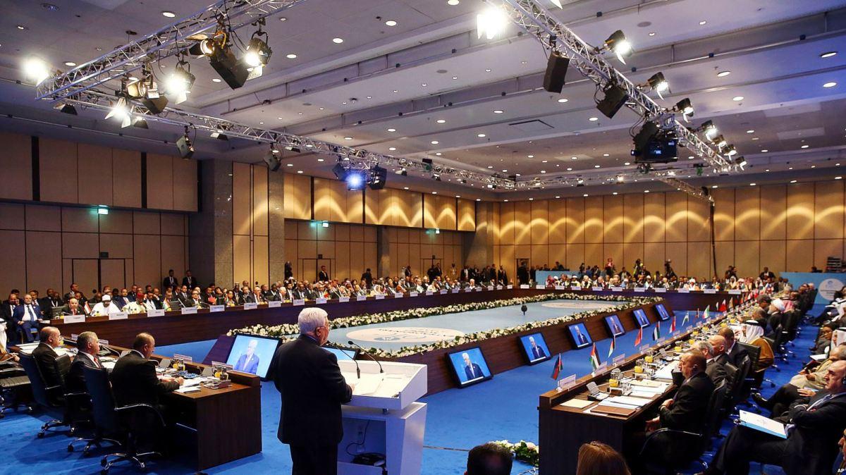 Pemimpin Saudi dan Mesir, Tidak menghadiri KTT - OKI Istambul Tentang Yerusalem.