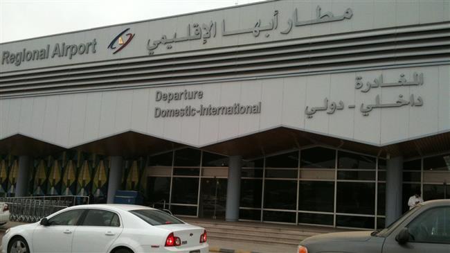 Abha Airport.jpg