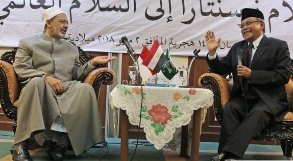 Ahmad Ath-Thayib dan Said Aqil.jpg