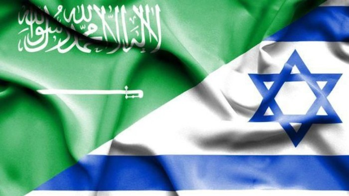 Saudi Israel.jpeg