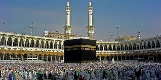 Masjidil Haram.jpg