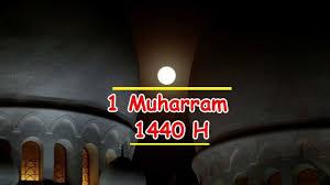 muharram.jpg