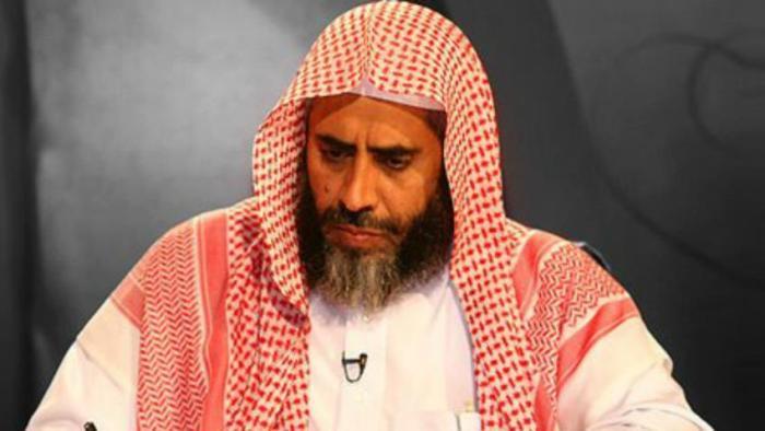 Sheikh Awad Al-Qarni.jpg