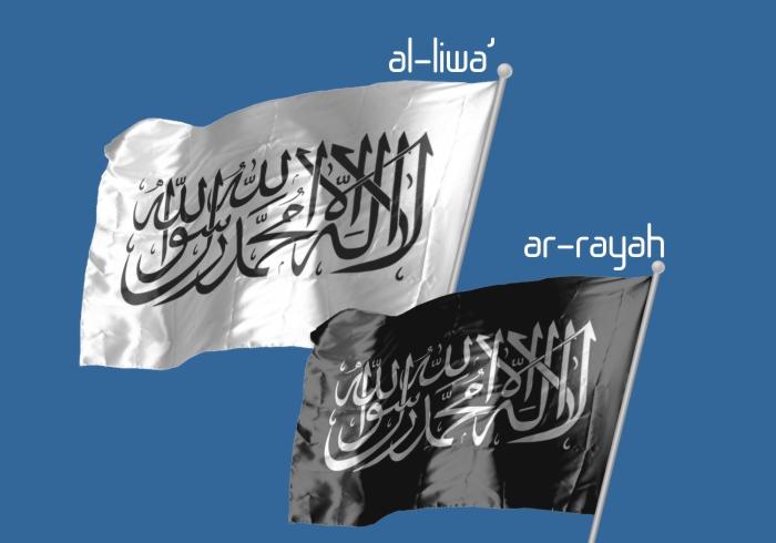 Bendera Rosul.jpg