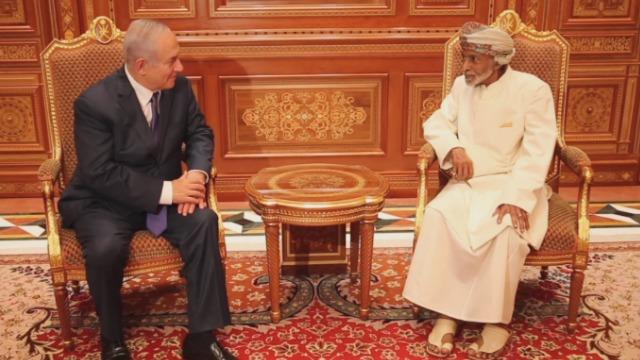 Netanyahu - Sultan Qaboos.jpg