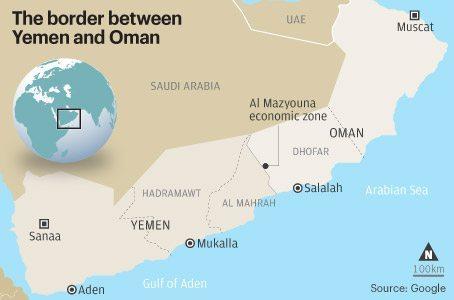 yemen-oman-perbataan.jpg