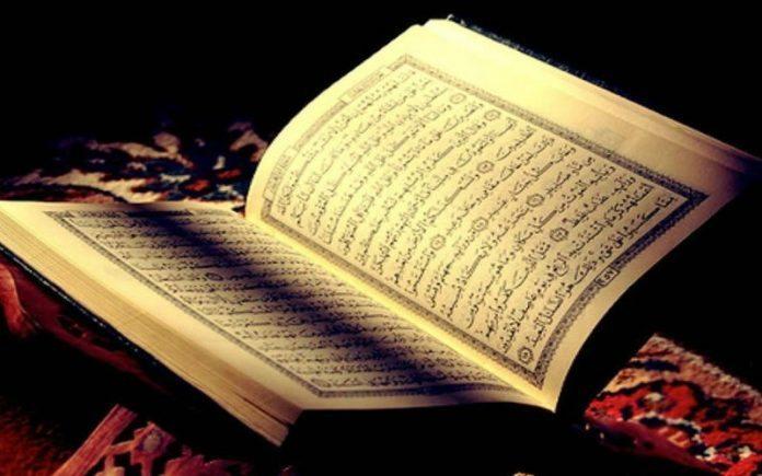 Al Qur'an.jpg