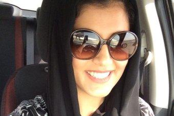 Loujain al-Hathloul.jpg